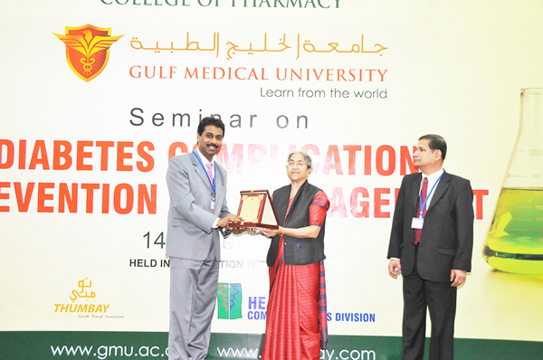College of Pharmacy at GMU hosts Seminar on Diabetes Complication - Prevention and Management