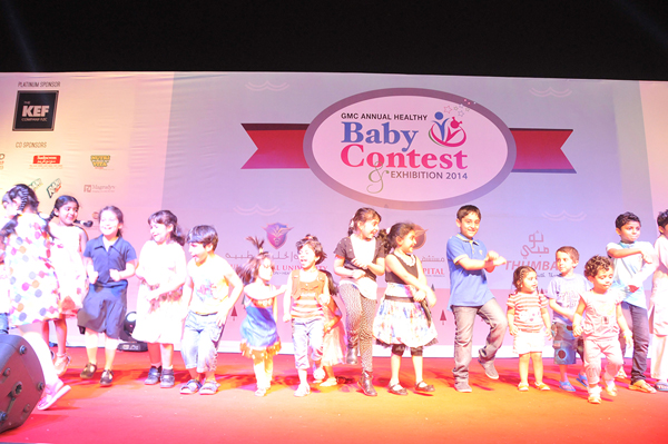 GMC Hospital Annual Healthy Baby Contest & Exhibition attracts huge participation