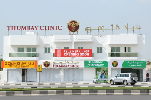 Thumbay Clinic Sharjah