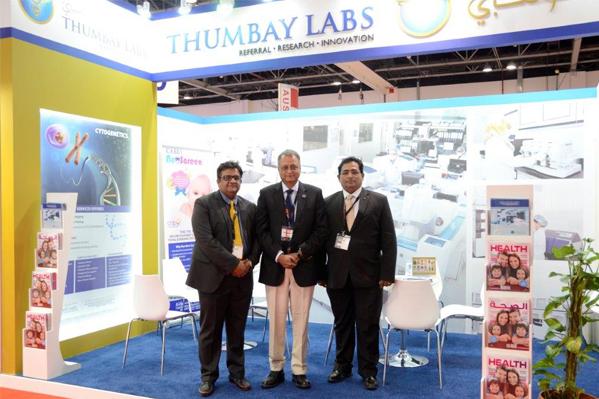 Thumbay Labs at Arab Labs