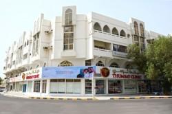 Thumbay_Clinic_Ajman