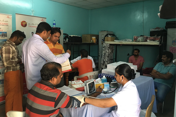 Truebell Health Camp