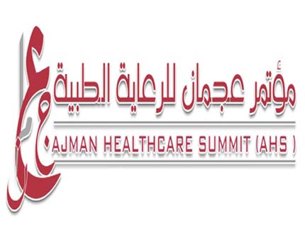Ajman Healthcare