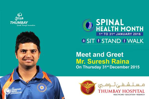 Mr. Suresh Raina