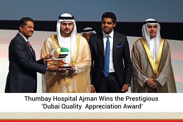 dxb-quality-award-tha