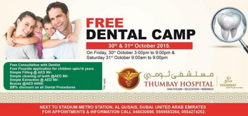 Thumbay Hospital Dubai to Conduct Free Dental Camp on 30th & 31st ...
