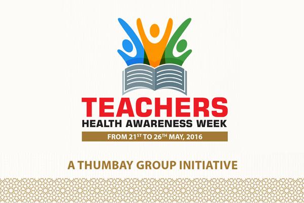 teachers-week