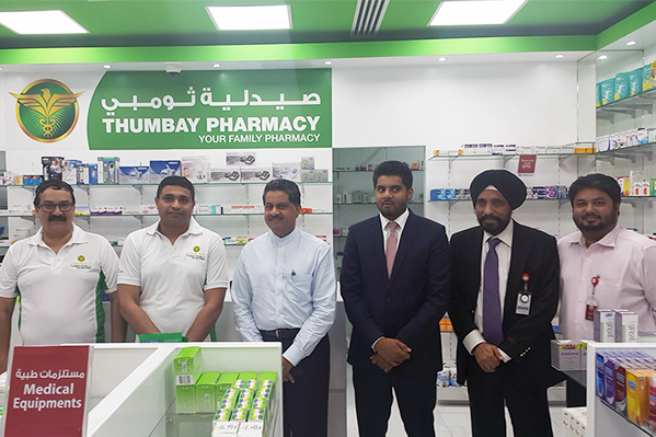 Thumbay Pharmacy Dubai