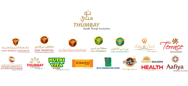 thumbay_all_logos