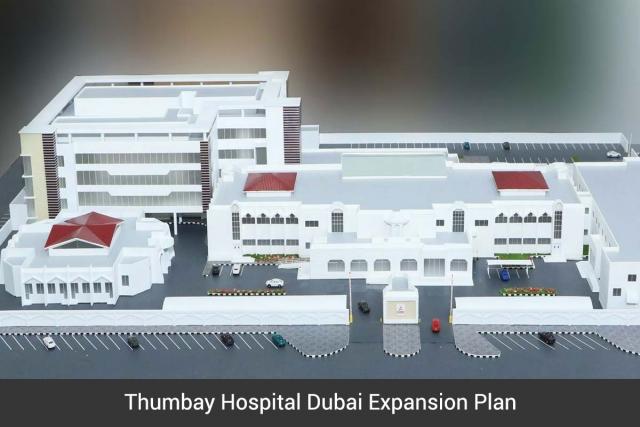 Thumbay Hospital Dubai Expansion Plan